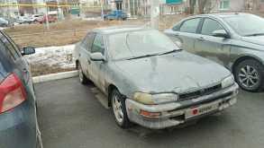 Кыштым Sprinter 1993