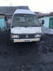 Кемерово Caravan 1991