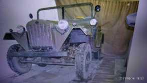 Омск 67 1949