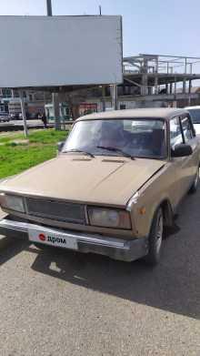 Краснодар 2105 1982