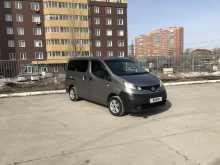 Новосибирск NV200 2009