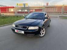 Липецк A4 1998