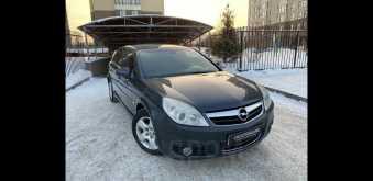 Барнаул Signum 2005