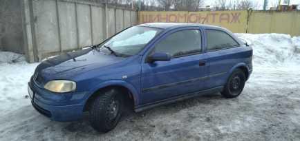 Саратов Astra 2001