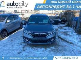 Хабаровск Fit 2019