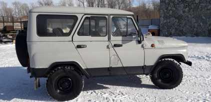 Алтайское 3151 2002