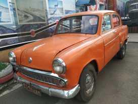 Минусинск 403 1963
