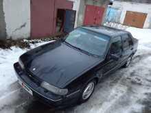 Рыбинск 9000 1995