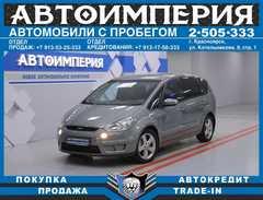 Красноярск S-MAX 2008
