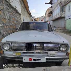 Симферополь 24 Волга 1994