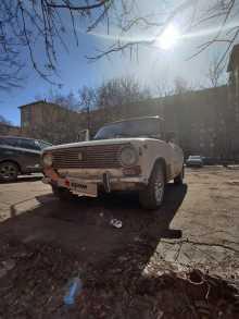 Москва 2101 1980