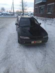Прокопьевск Libero 1992