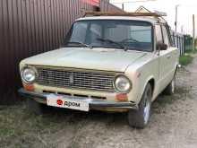 Елизаветинская 2101 1984