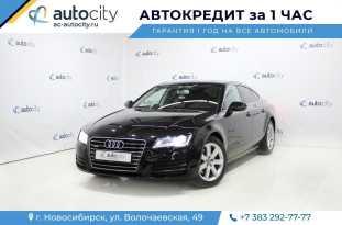 Новосибирск Audi A7 2013