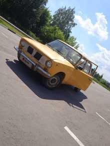 Москва 2101 1981