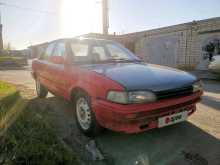 Волгоград Corolla 1991