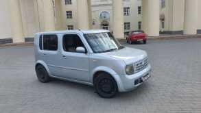 Челябинск Cube 2002