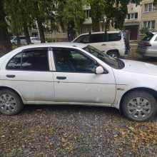 Новосибирск Pulsar 1995