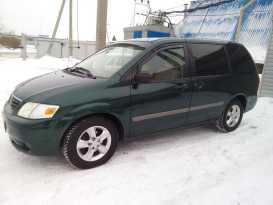 Курган MPV 2001
