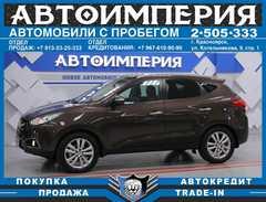 Красноярск ix35 2011