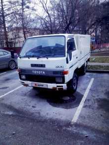 Новосибирск Hiace 1994