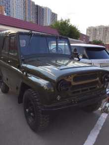 Москва 469 1981