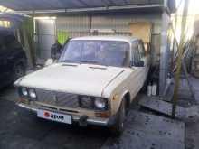 Джанкой 2106 1984