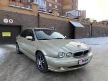 Новосибирск X-Type 2005