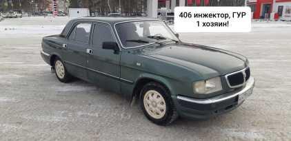 Тюмень 3110 Волга 2002