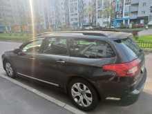 Москва C5 2012
