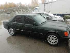 Бийск 190 1988
