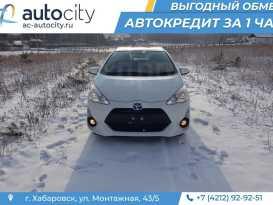 Хабаровск Toyota Aqua 2016
