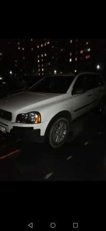 Вологда XC90 2004