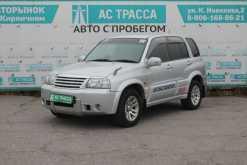 Волгоград Suzuki Escudo 2004