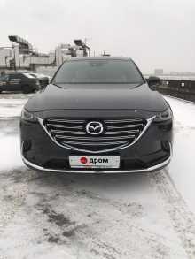 Москва CX-9 2018
