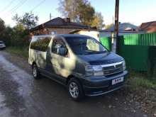 Томск Caravan Elgrand