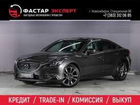 Новосибирск Mazda Mazda6 2016