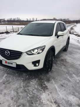 Липецк CX-5 2015