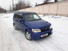 Челябинск Cube 2001