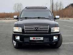 Ханты-Мансийск QX56 2006