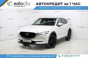 Новосибирск CX-5 2019