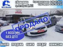 Кемерово AD 2011