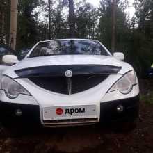 Иркутск Actyon Sports 2006