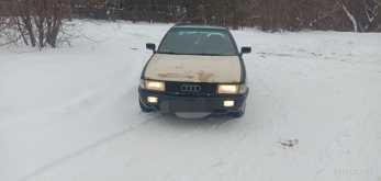 Кимры 80 1990