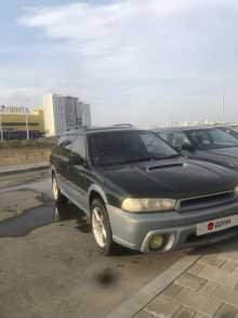 Екатеринбург Legacy 1996