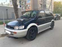 Екатеринбург RVR 1994