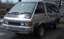 Мыски Largo 1988