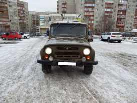 Тюмень 469 1979