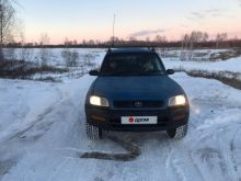 Омск RAV4 1994