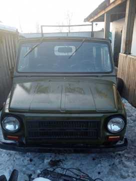 Черемхово ЛуАЗ-969 1993